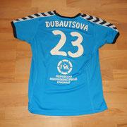 #23 - Katsiaryna Dubautsova