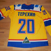 #20 - Terekhin