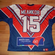 #15 - Melikov