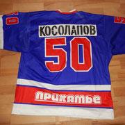#50 - Kosolapov