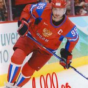 Alexei Morozov, ein ehemaliger Eishockeyspieler meines Schwiegervaters...