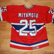 #25 - Miyamoto