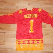 #1 - Evgeny Poleev, ex-Spieler Krilija Sovetov Moskau