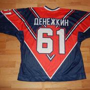 #61 - Deneschkin
