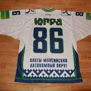 #86 - HK Jugra Chanty-Mansijsk - Geschenk von Sergej Kotov