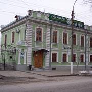 Таганрог банк