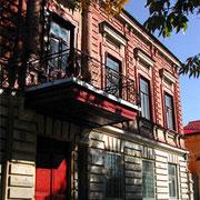 Дом Раневской Таганрог