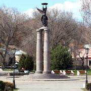 Памятник 300-летию Таганрога