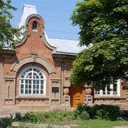Дом-музей Дурова в Таганроге