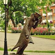 Человек в футляре Таганрог