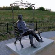 Чеховская набережная Таганрог