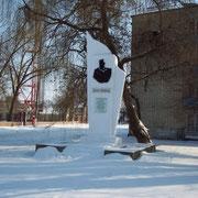 Памятник Гарибальди в Таганроге