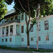 улица Шмидта в Таганроге