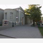Библиотека Чехова