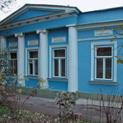 улица Шмидта Таганрог