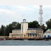Таганрогский яхт-клуб
