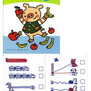 幼児向けワークブック「かず2」 表紙・中ページイラスト 販元 世界文化社 デザイン・本文構成 ケークルーデザインワークス