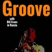 Groove with Bill Evans