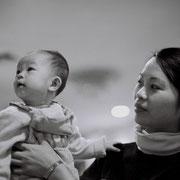 maternidad china