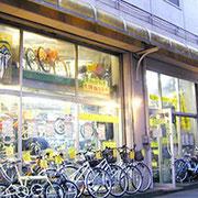 【1号館】 一般自転車館