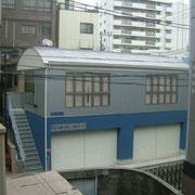 横浜市で施工