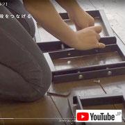 Youtubeでは組み立て方も公開