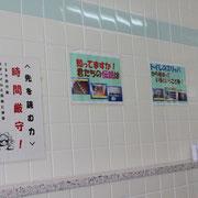 伊敷台中学校の伝説、伝統はこのスリッパを揃えて並べるところから始まりました。そこにはいろいろな意味が込められています。