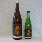 千瓢 原酒