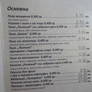 Was sollen wir bestellen?