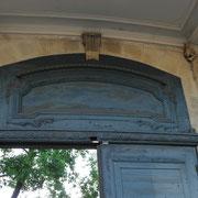 Двери Парижа. Блог архитектурной мастерской Spaces Bureau.