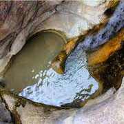 Ванна любви в Зеленогорье
