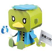 PMF-027  揖斐川のマスコットキャラクター  かっぱの河太郎 揖斐川町HP  http://www.town.ibigawa.lg.jp/