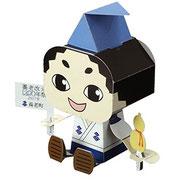 PMF-021  養老町マスコットキャラクター  スマイルげんちゃん 養老町(岐阜県)HP  http://www.town.yoro.gifu.jp/