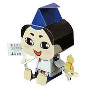 PMF-022  養老改元1300年祭PRキャラクター  ゲンちゃん 養老改元1300年祭HP  http://www.yoro1300.com/