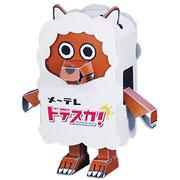 PMF-010  ウルフィ ひつじ ドデスカ!版 名古屋テレビ【メ~テレ】HP  http://www.nagoyatv.com/ ウルフィの組み立て説明動画をYouTubeにて公開しています。  http://youtu.be/8cR1RQJt6nE