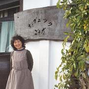 【ラジオ対談】郷田美紀子×渡 邊智惠子④7月16日放送分