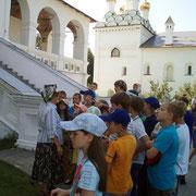 Экскурсия в Свято-Троицкий Александра Невского женский монастырь
