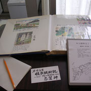 「本州・九州 徒歩縦断記-および絵の練習帖(旧作)」 志賀 紳