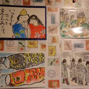 及川 節子「もらってうれし 絵手紙」絵手紙