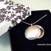 Medaillon in Geschenkbox