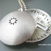 Medaillon aus 925 Silber mit Kreuz zur Firmung oder Kommunion - mit Gravur