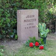 Stade-Bützfleth, Gemeindefriedhof