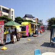 松島町イベント