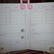 11ページめからは練習日記。レッスンでの記録を書いていきます。