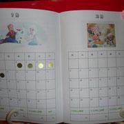 9,10ページめ。カレンダー。ここに日々の練習の記録シールをはります。