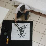 Mei Chen calligraphie
