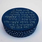 Chanukkadose mit Gebetstext 7,5x22x22, 160€