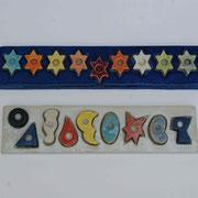 Chanukkaleuchter Puzzle Sterne, Formen, 38cm, 33cm, 95€