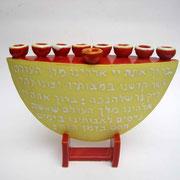 Chanukkia Schiff gelb mit Gebetstext 21x27x7, 180€