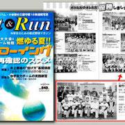 ベースボールマガジン社発行の野球月刊誌『ヒットエンドラン』2010年9月号より